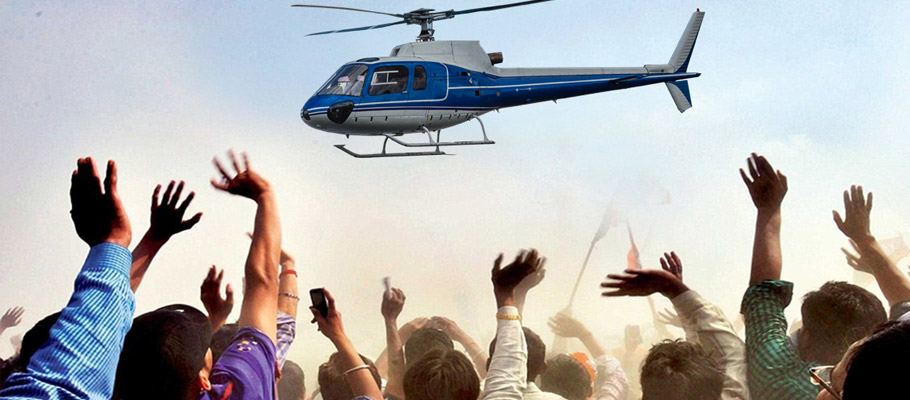 Helicopter and Aircraft for election campaign flying - India